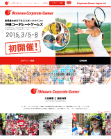 Corporate Games Japan Ltd. 2015 様